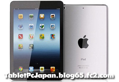 PC7iPad Mini Nexus7 Kindle Fire HD2