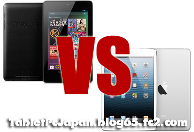 77 Apple iPad Mini Google Nexus73